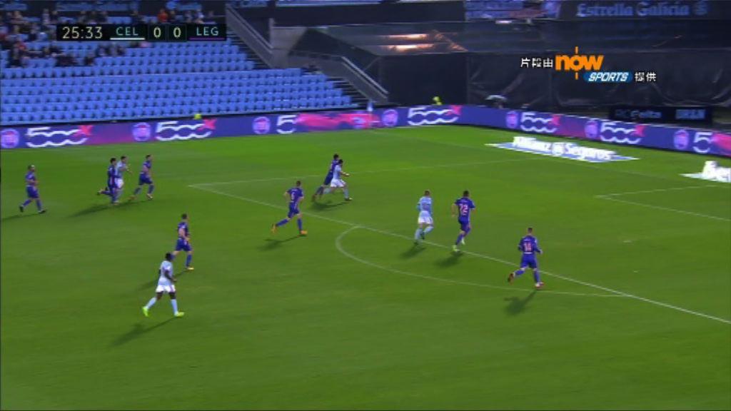 西甲 切爾達 1:0 雷加利斯