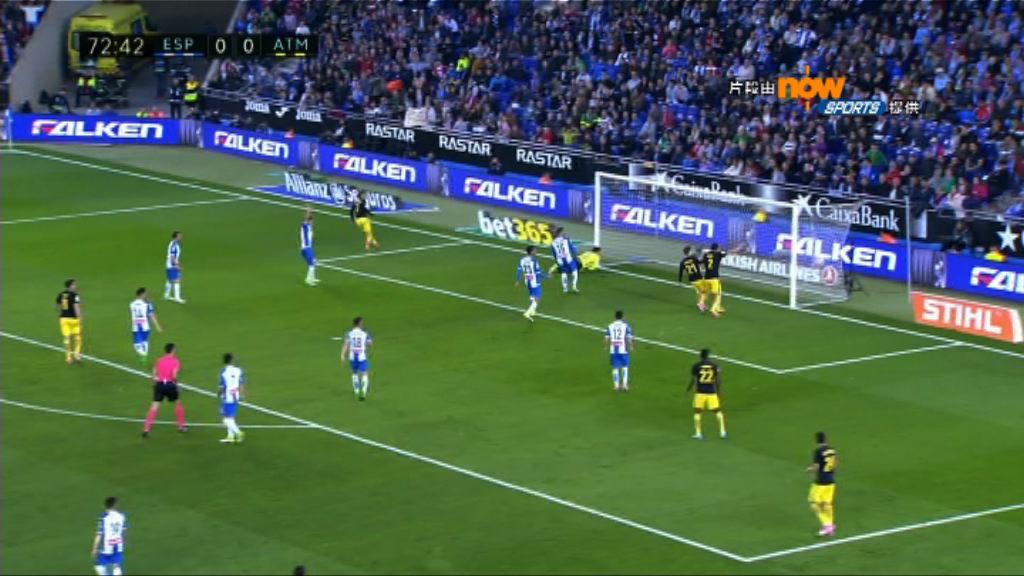 西甲 愛斯賓奴0:1馬德里體育會