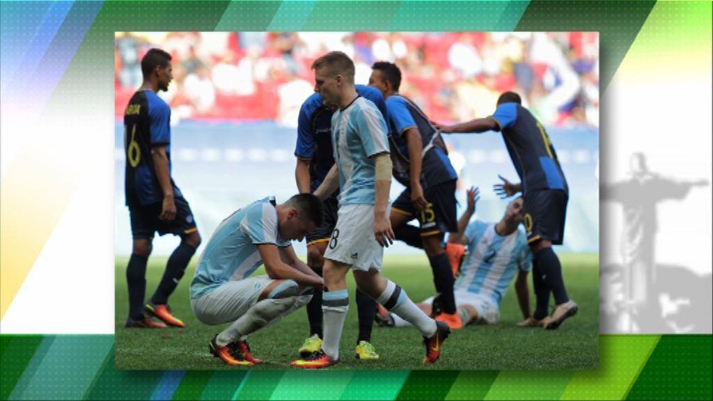 奧運男足 阿根廷墨西哥出局