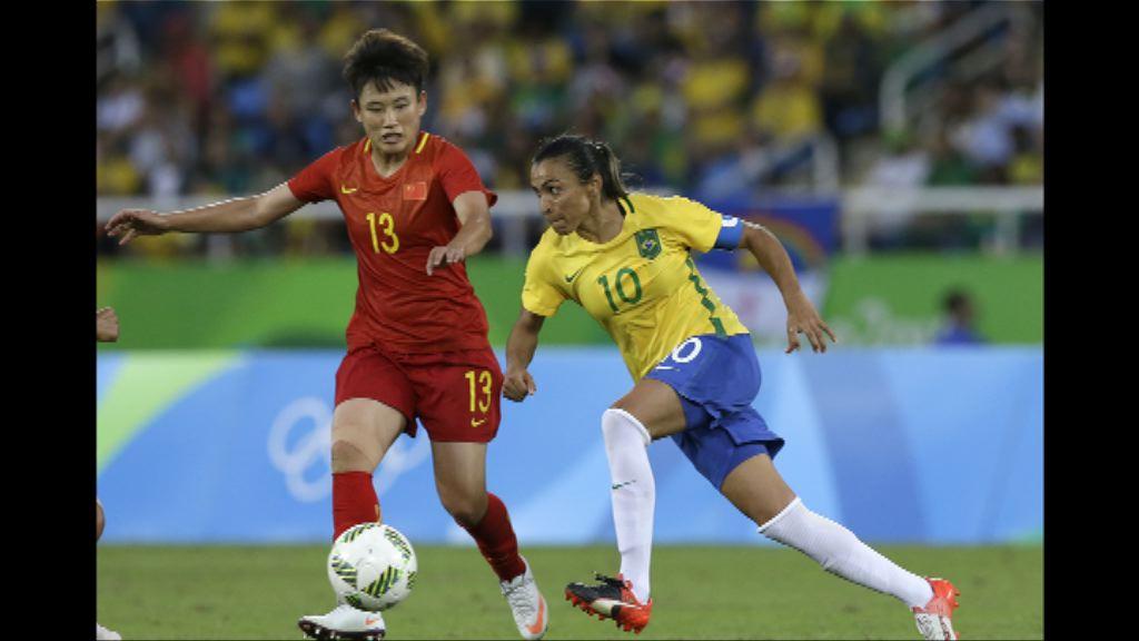 奧運女足 巴西3:0中國