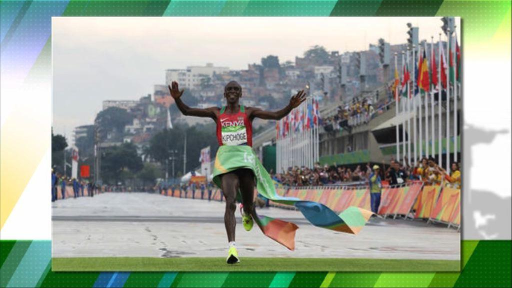 肯尼亞基普卓基首奪馬拉松金牌
