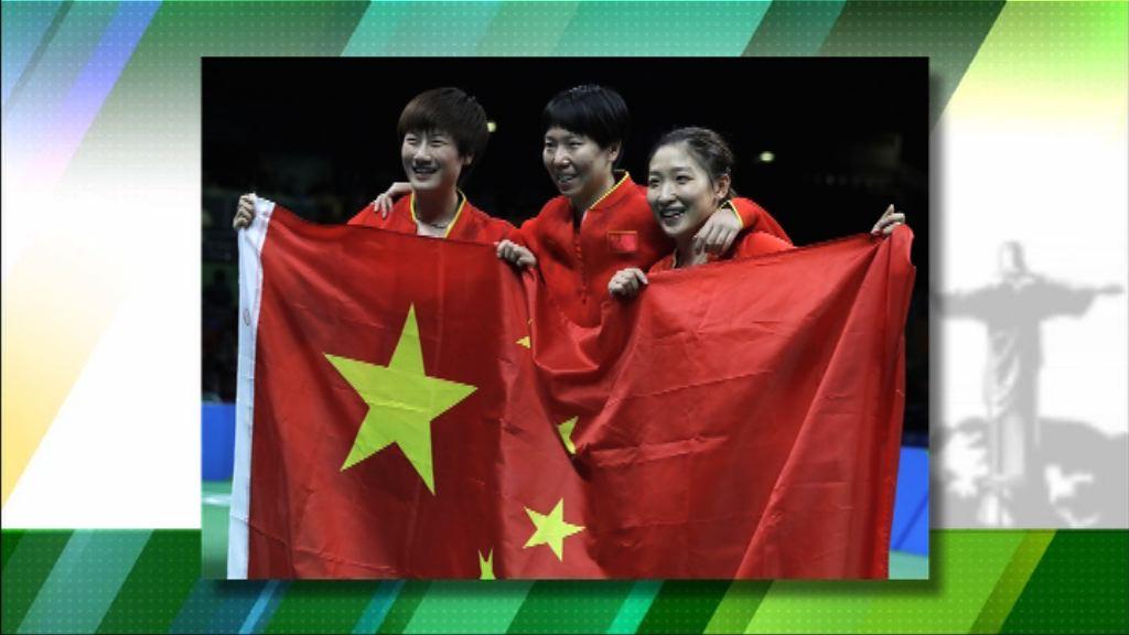 乒乓球女團決賽 中國挫德國奪金