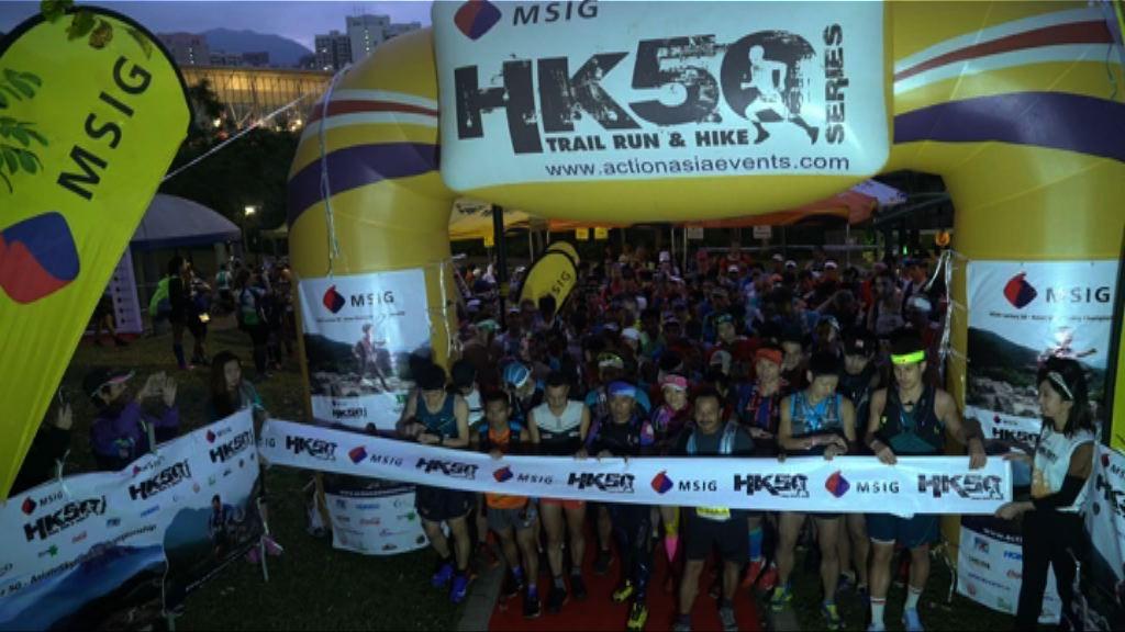 香港越野跑第三站 西班牙跑手贏總冠軍