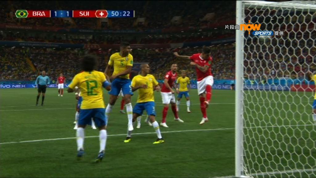 世界盃E組 巴西1:1瑞士