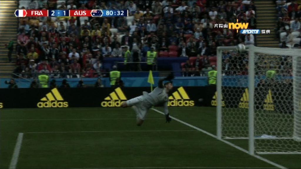 世界盃C組 法國2:1澳洲