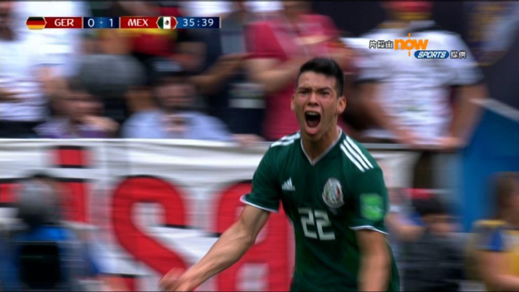 世界盃F組 德國0:1墨西哥