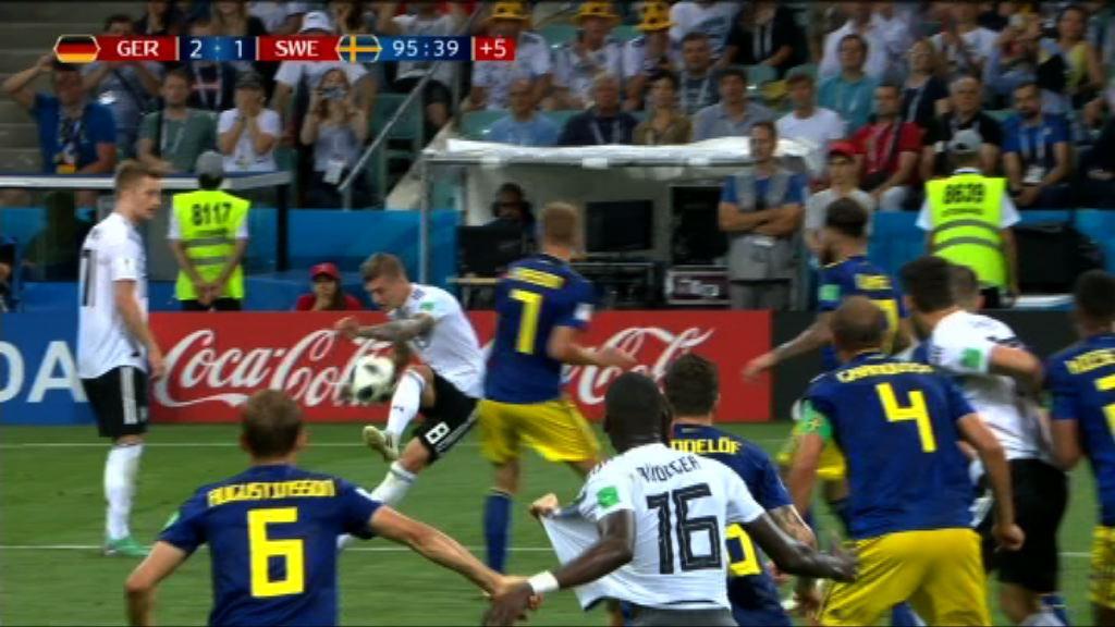 世界盃F組 德國 2:1 瑞典