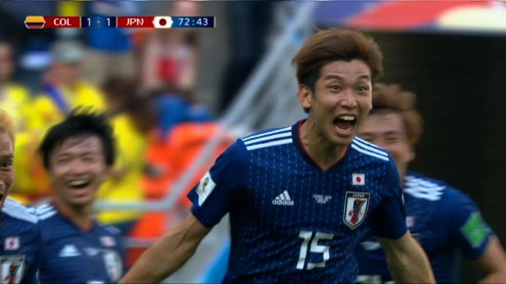 世界盃H組 哥倫比亞 1:2 日本