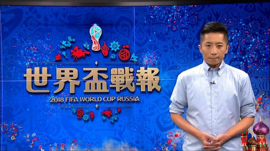 【世界盃戰報】(7月1日)