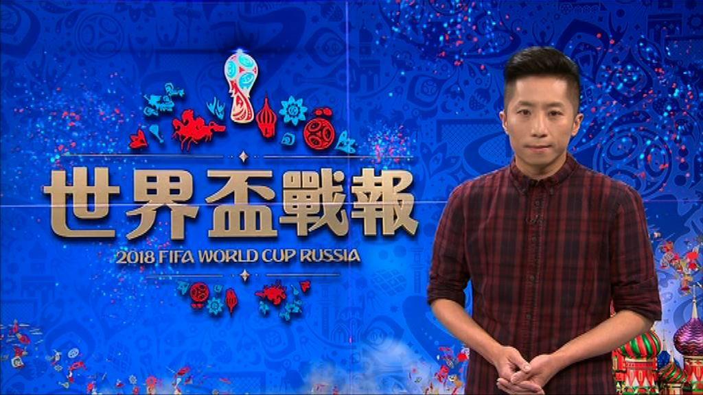【世界盃戰報】(7月2日)