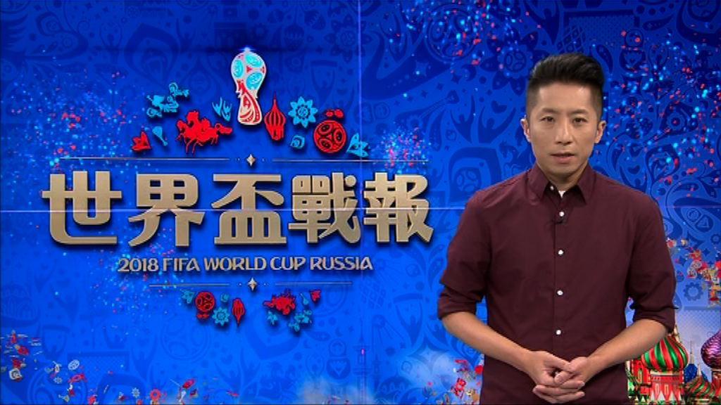 【世界盃戰報】(7月3日)