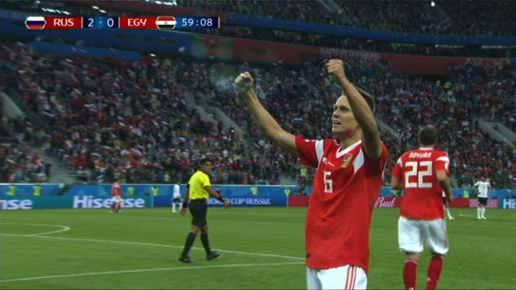 世界盃A組 俄羅斯3:1埃及