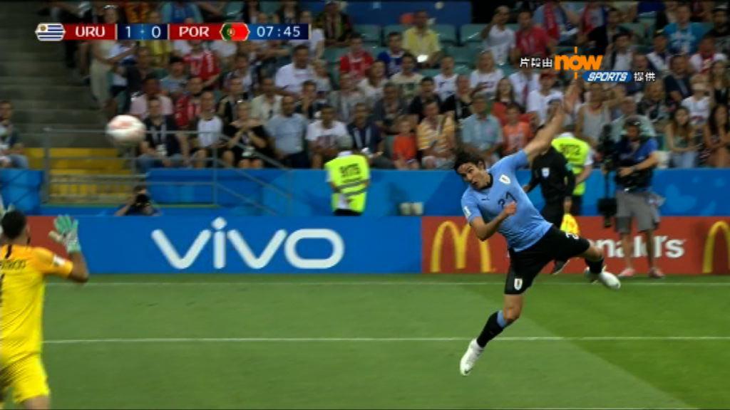 世界盃十六強 烏拉圭 2:1 葡萄牙