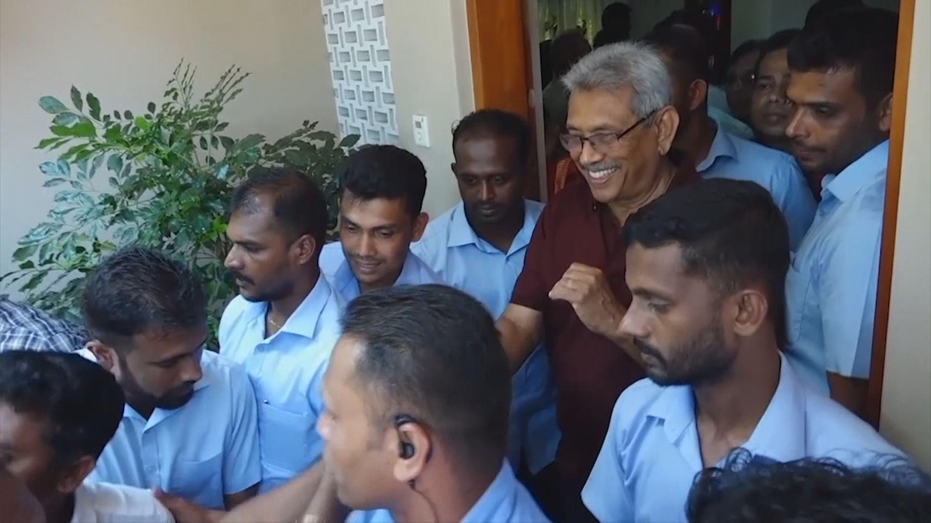斯里蘭卡總統選舉由親中候選人勝出