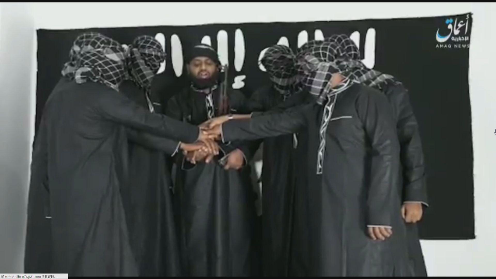 斯里蘭卡取締兩個本土伊斯蘭極端組織