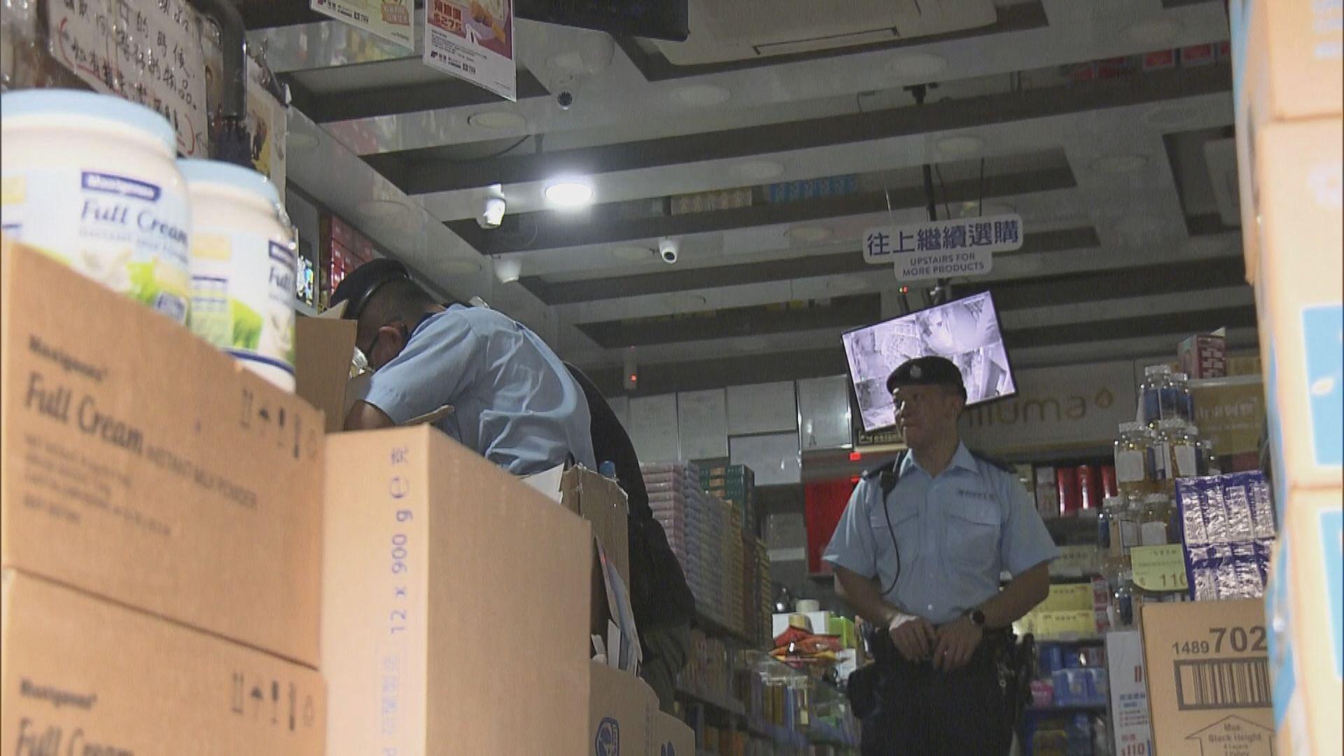 光復上水遊行後 有商戶遭破壞報警處理