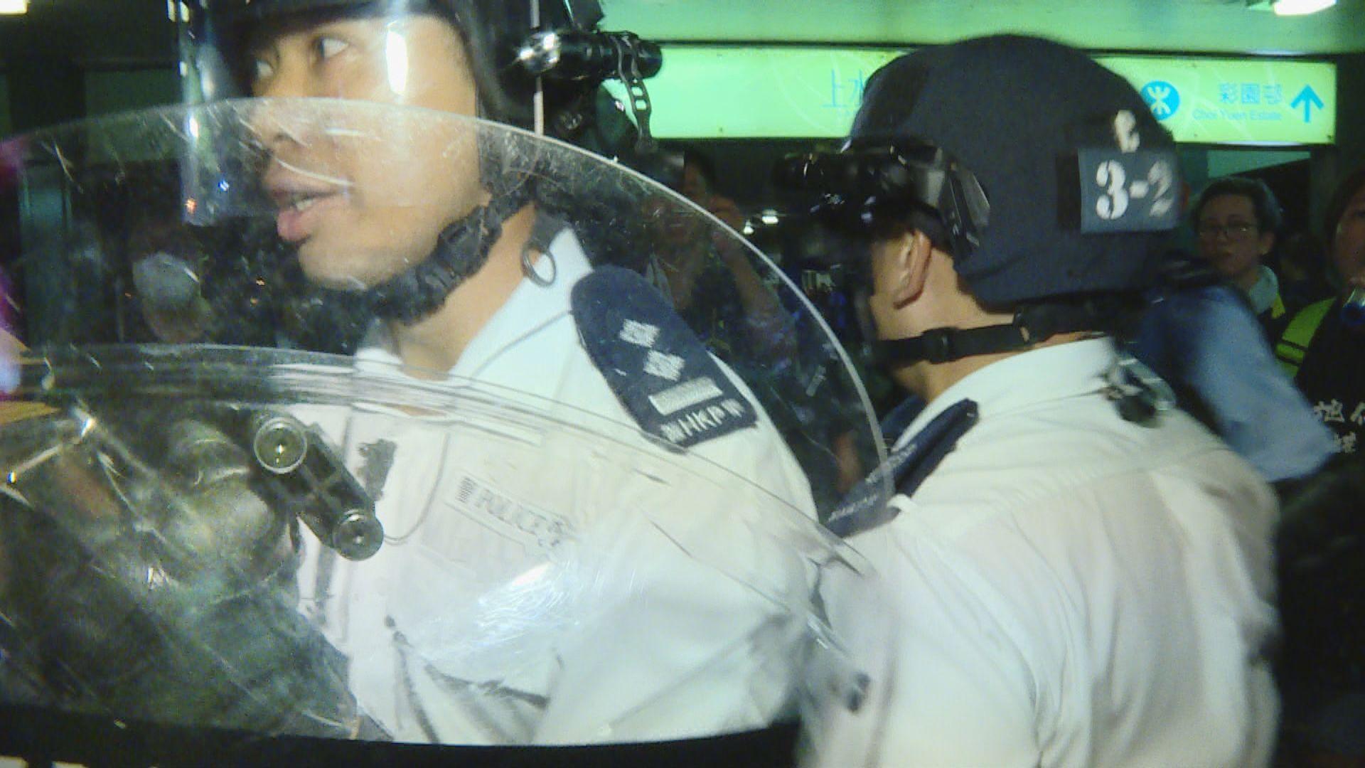 員佐級協會澄清上水衝突警員無追打示威者