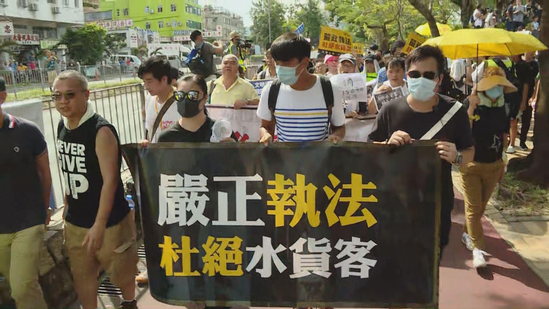 市民發起「光復上水」遊行 促當局打擊水貨客