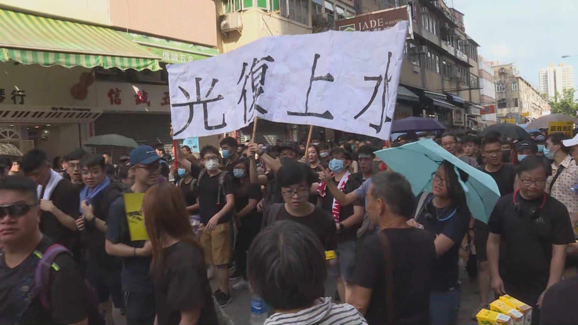 光復上水遊行主辦單位指三萬人參加 警方指四千人參與