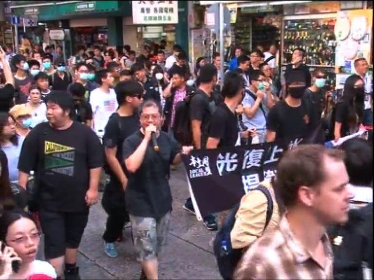 警方:反水貨客示威最高峰150人參加