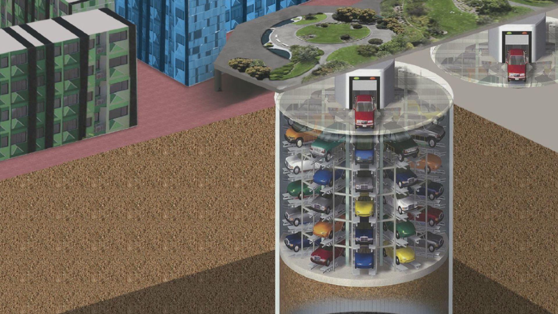 運輸署擬於深水埗設地下智能停車場