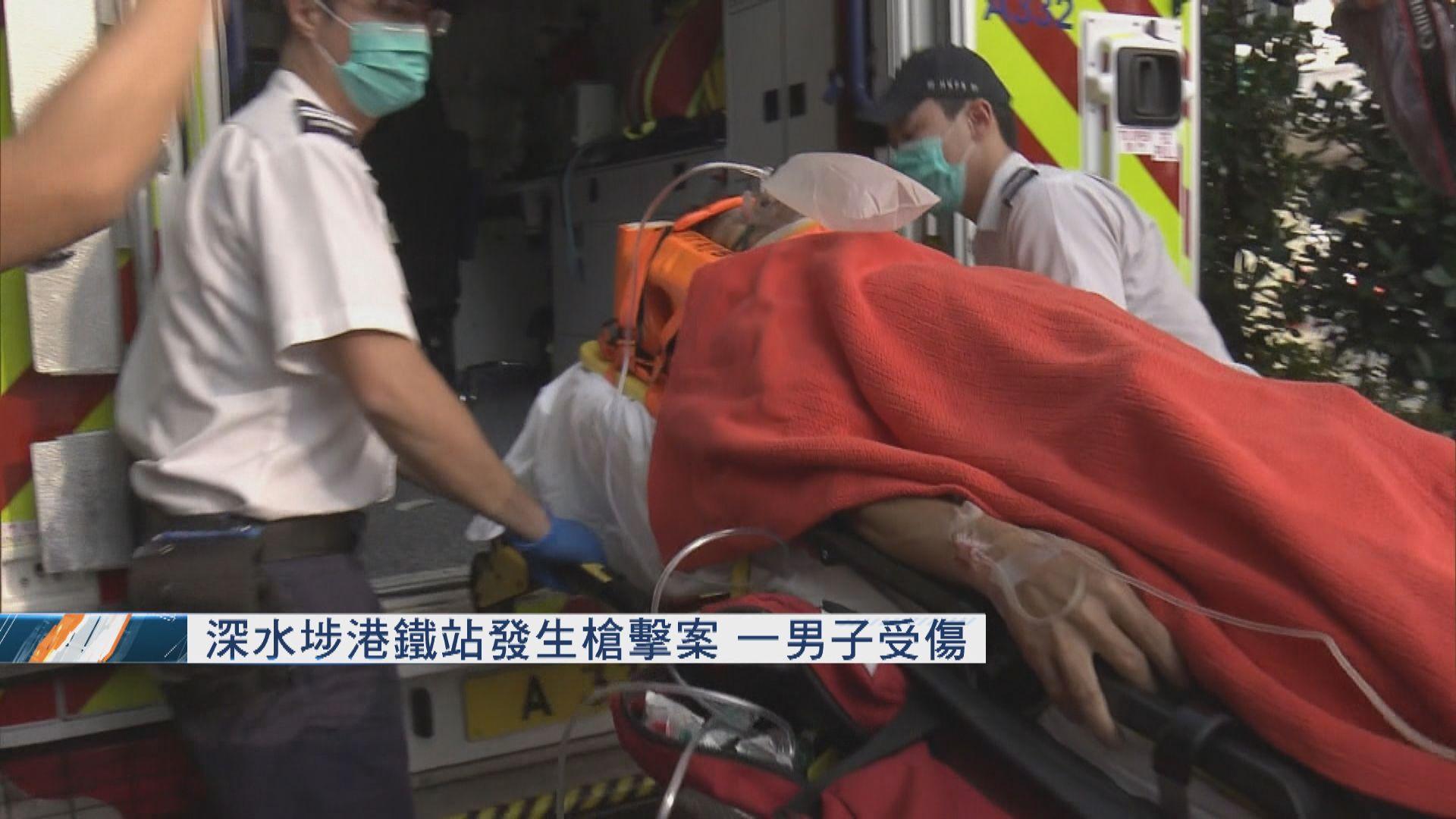 深水埗港鐵站發生槍擊案 一男子受傷