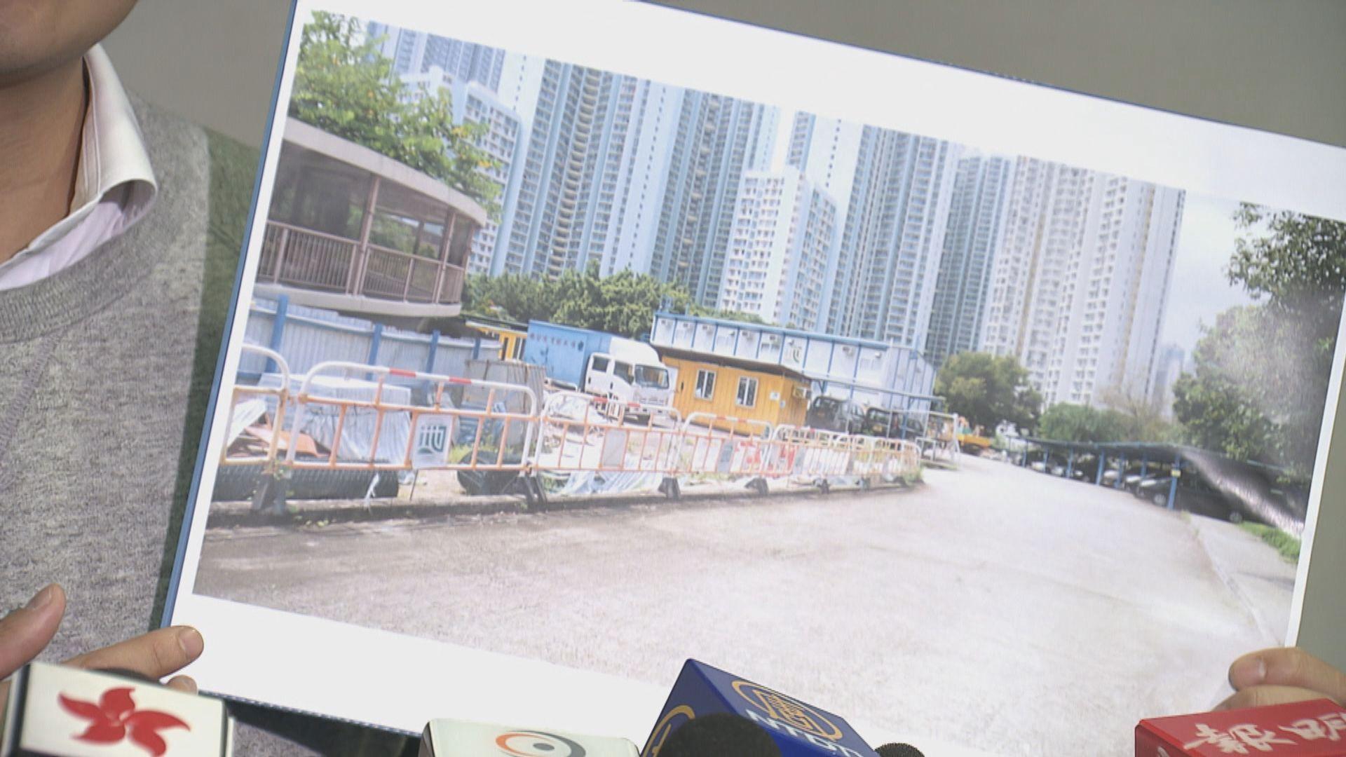 社聯擬欽州街地皮建過渡性房屋