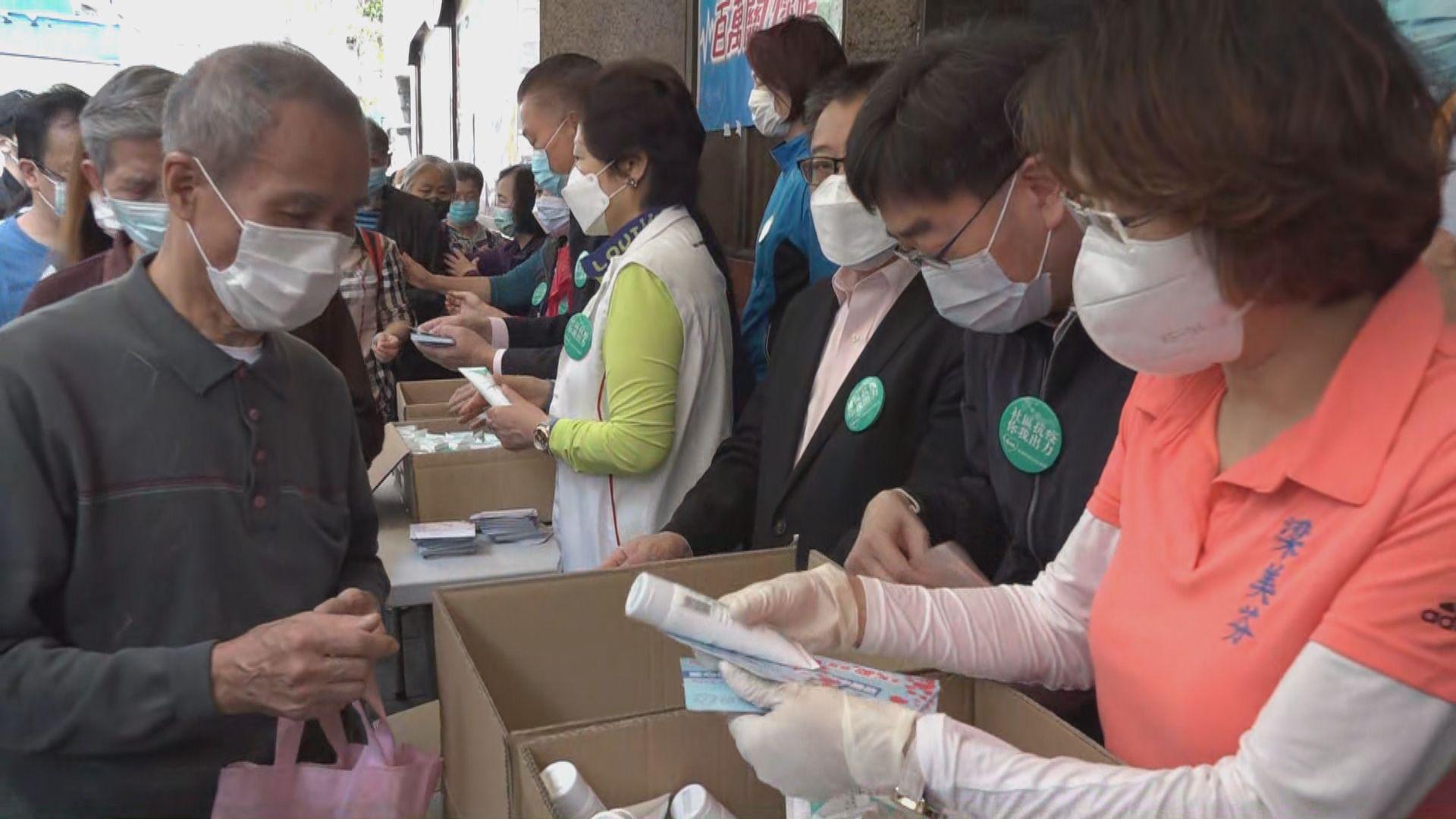 有團體向長者和市民派發防疫物資