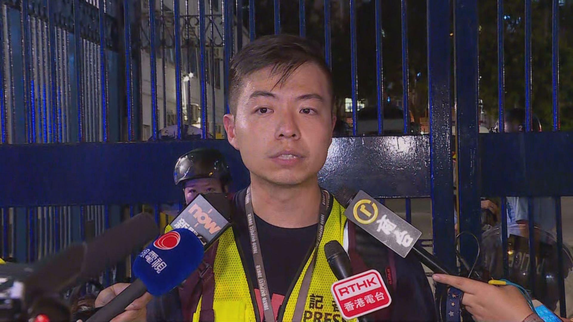 深水埗防暴警察驅散示威者 押走一名記者