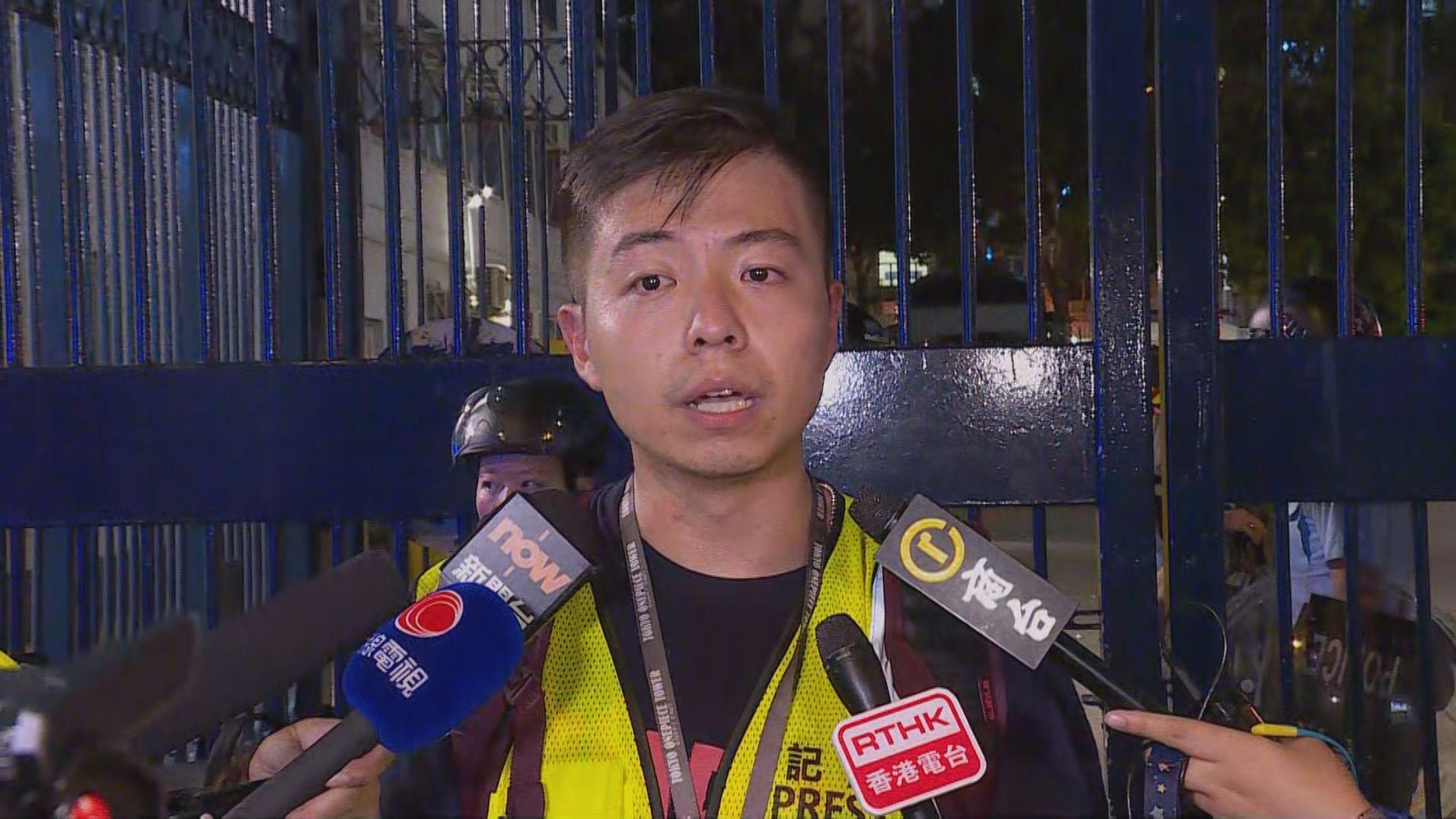 大公報記者採訪期間被指襲警一度被帶走