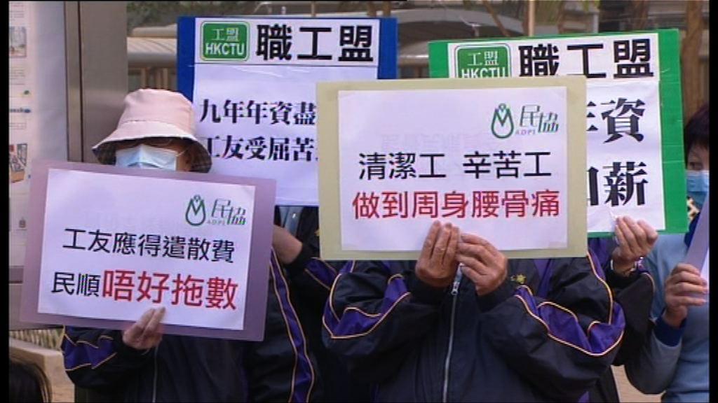海麗邨原清潔外判商:公司毋須支遣散費