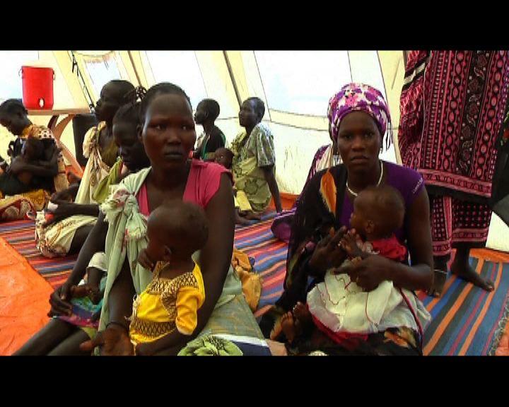 南蘇丹饑餓問題缺乏全球關注
