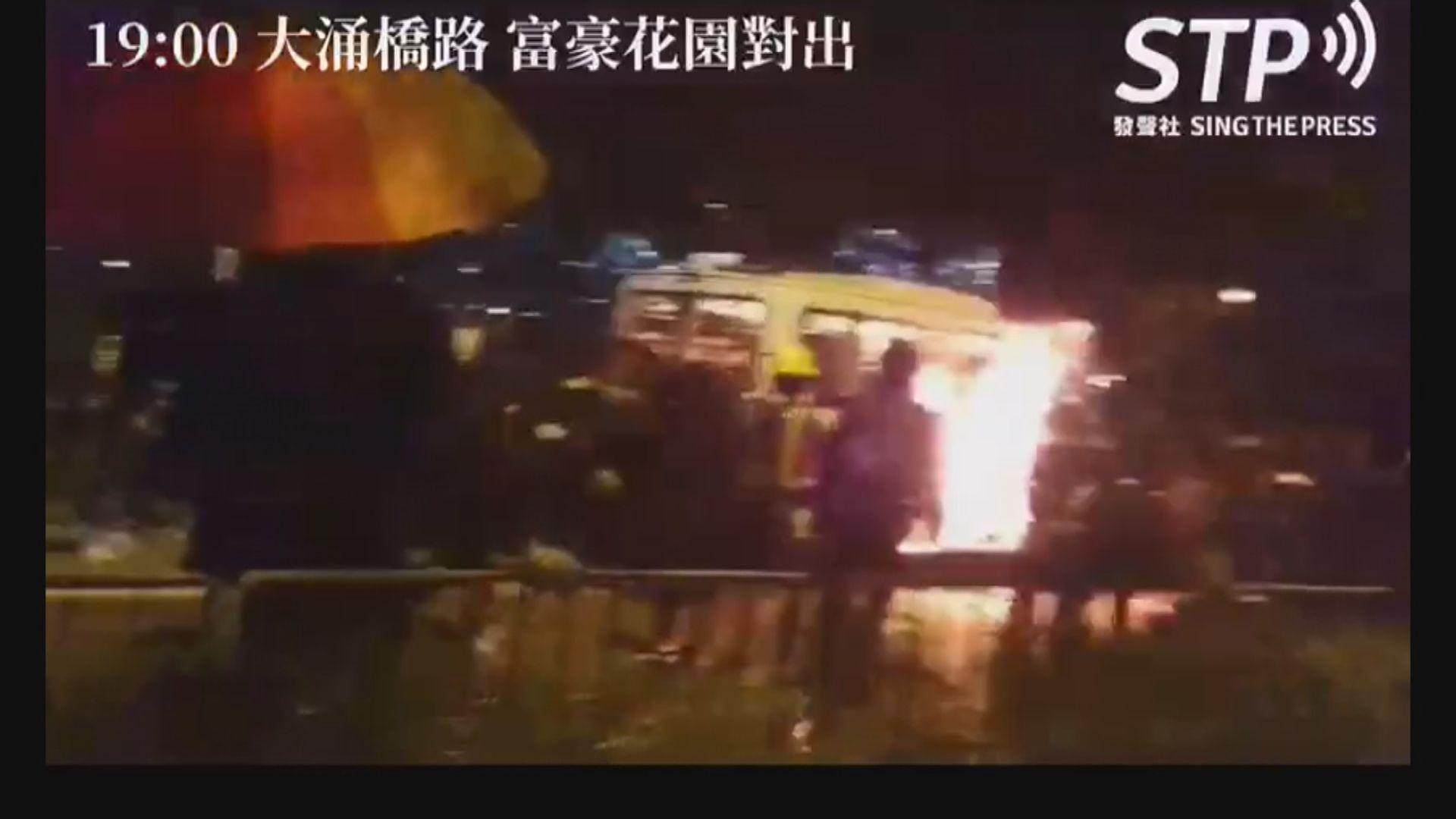有示威者晚上在沙田向警車縱火