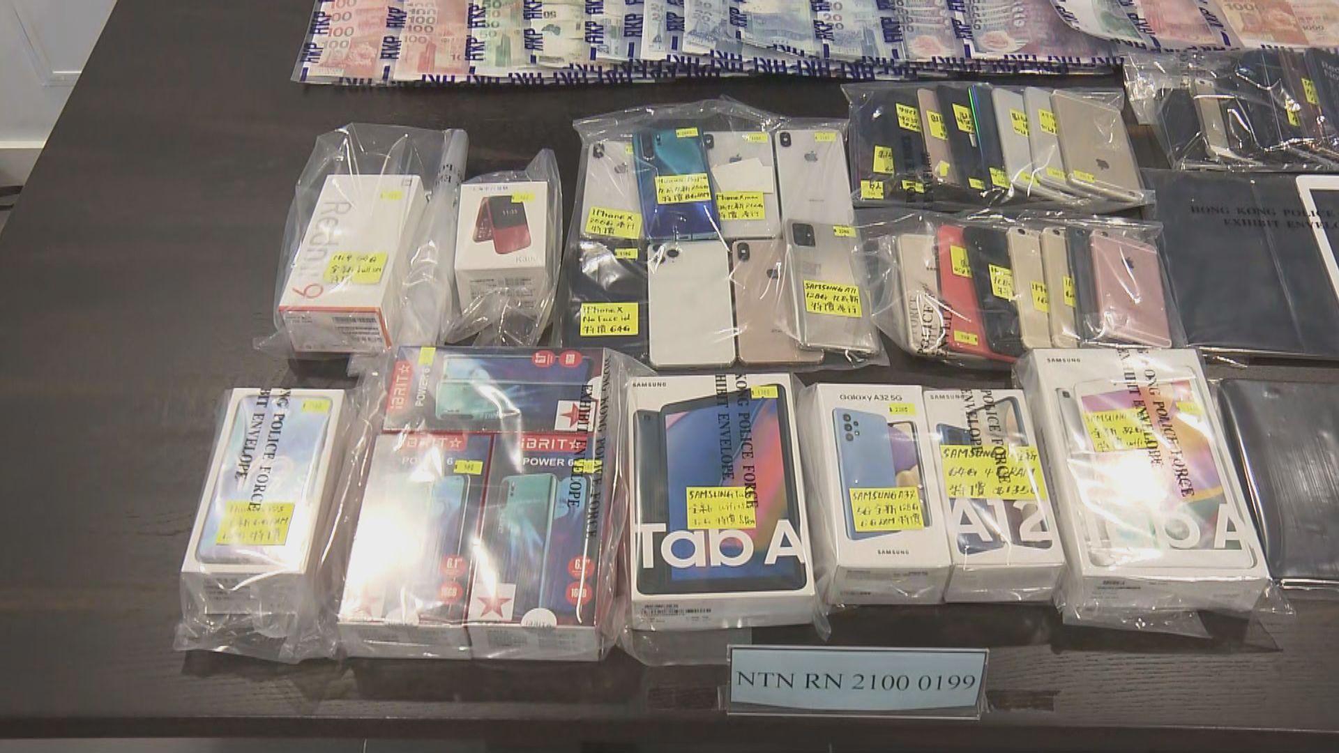 警方檢獲總值逾33萬港元智能電話等贜物