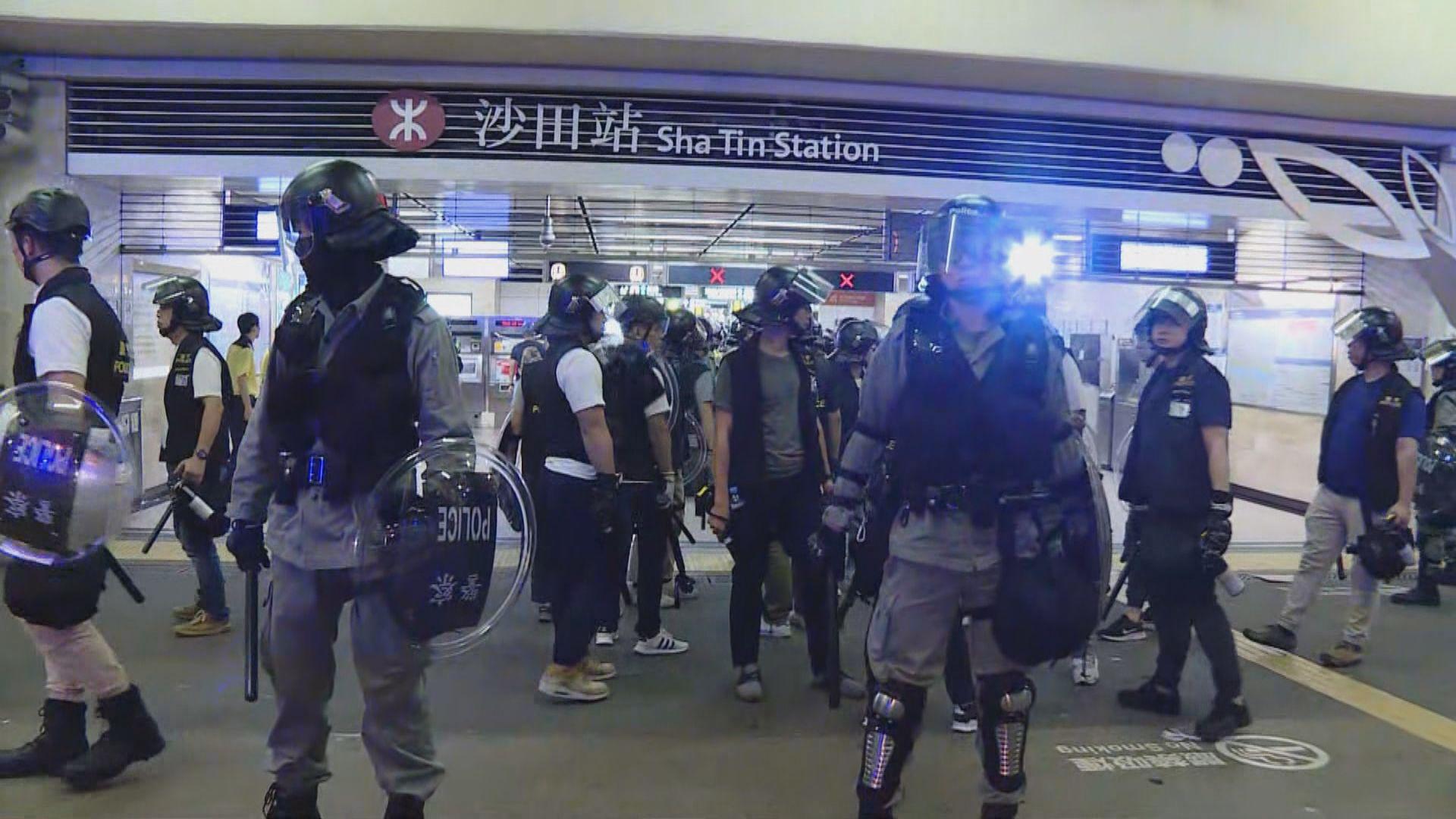 沙田站警民衝突 港鐵啟動疏散程序