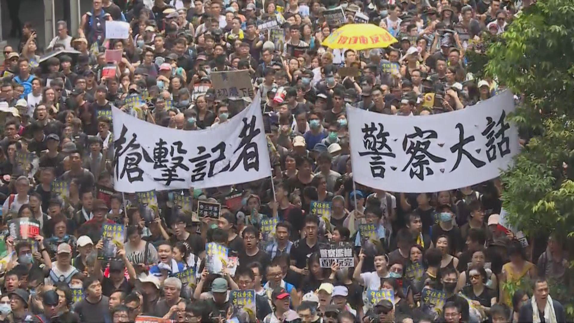 【沙田遊行】遊行人士要求政府撤回修例