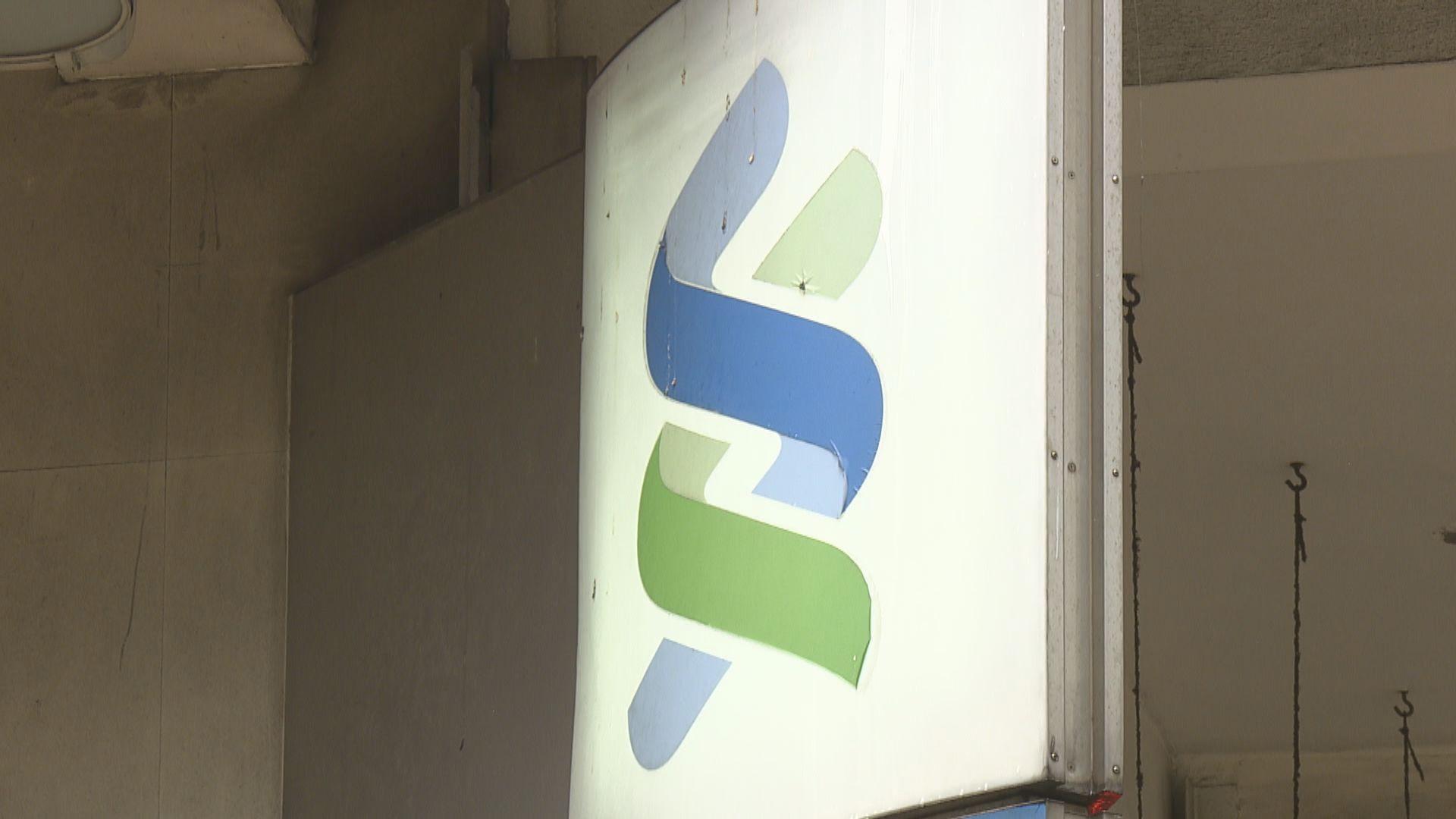 渣打集團計劃今年在香港招聘約400名員工