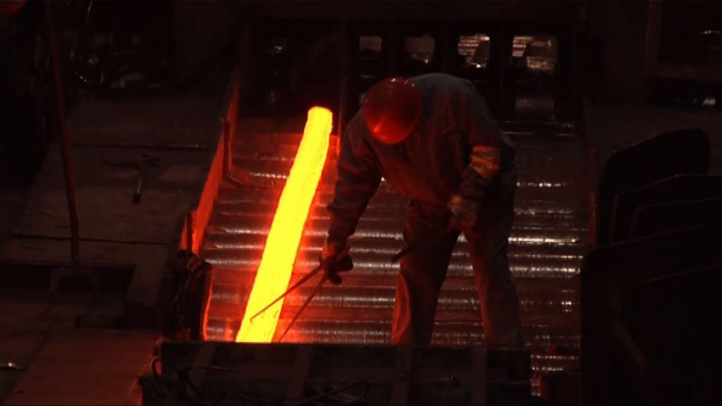 【貿戰殺埋身】特朗普宣布下周對入口鋁鋼徵重關稅