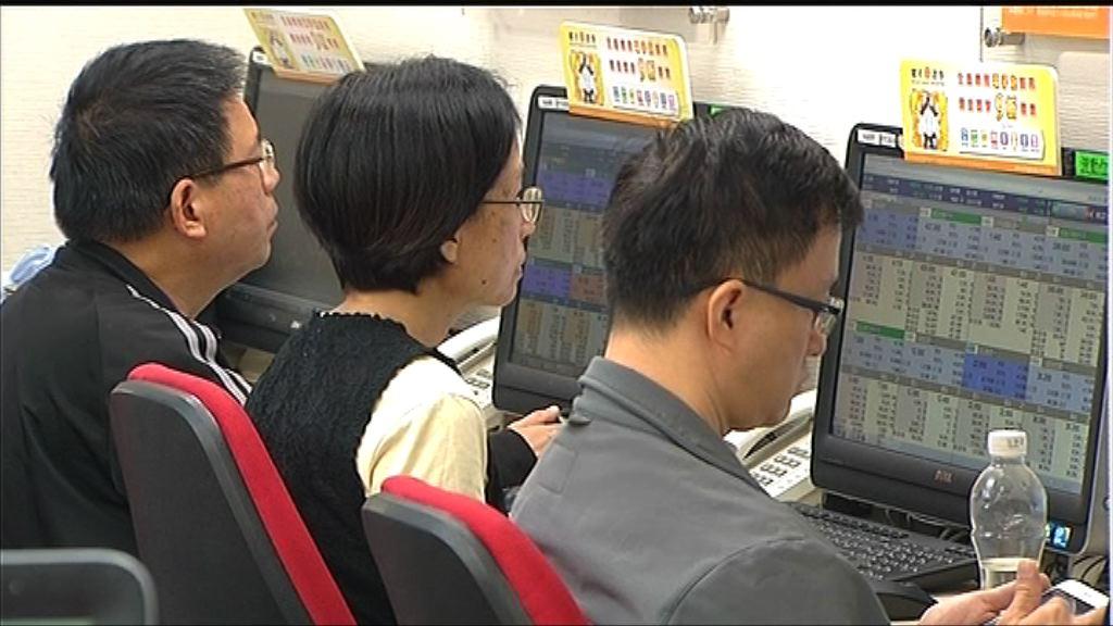 【逾千股揚】濠賭股跑輸 銀娛挫近4%