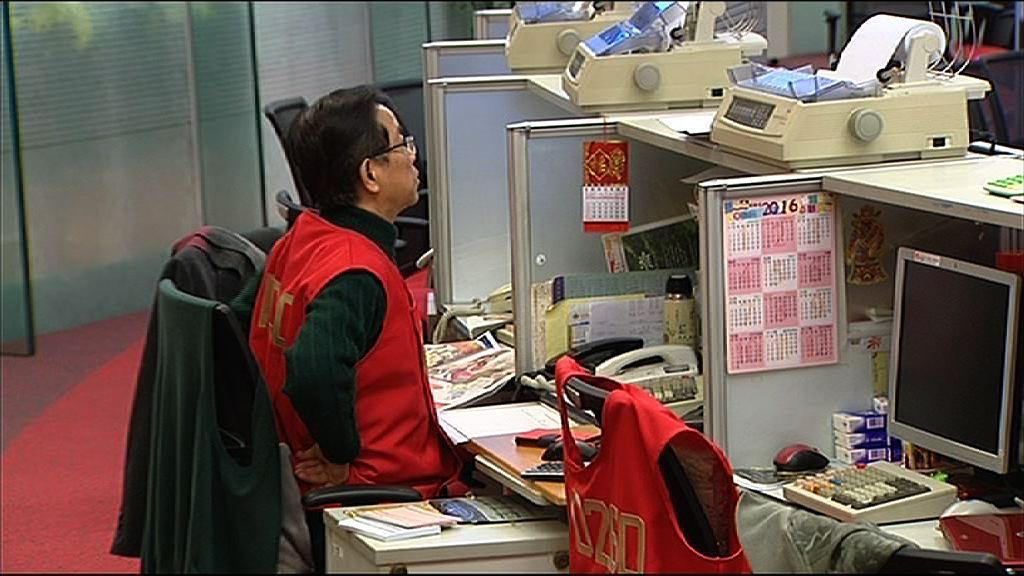 【有人歡喜有人愁】國泰再裁員 股價升6%