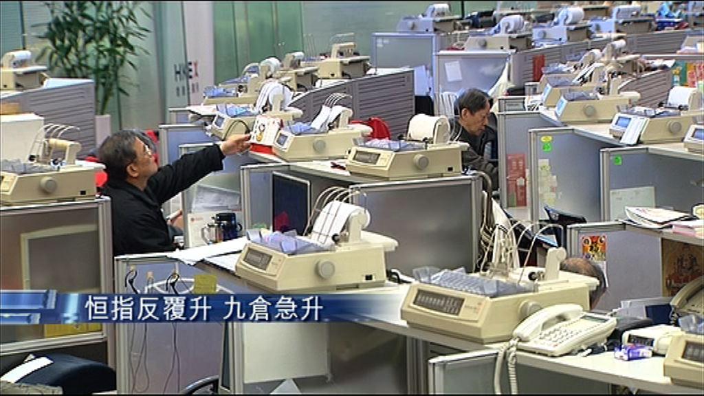 【股價天與地】九倉Cut有線升8% Cable急瀉34%