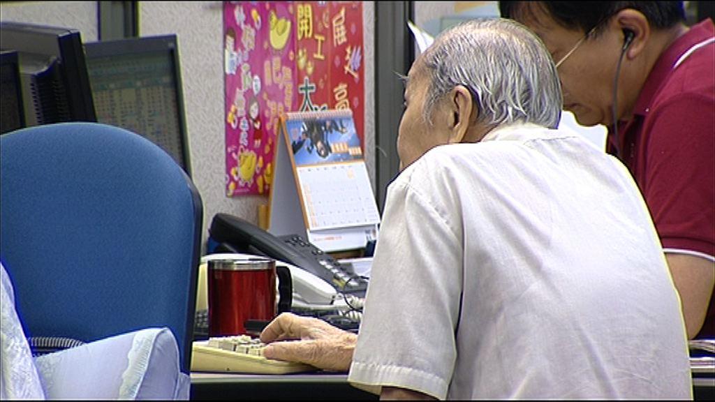 【拖冧市】騰訊、平保齊跌3%