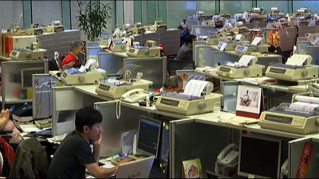 【沽咗未?】眾安在綫曾失守$85 收市跌3%