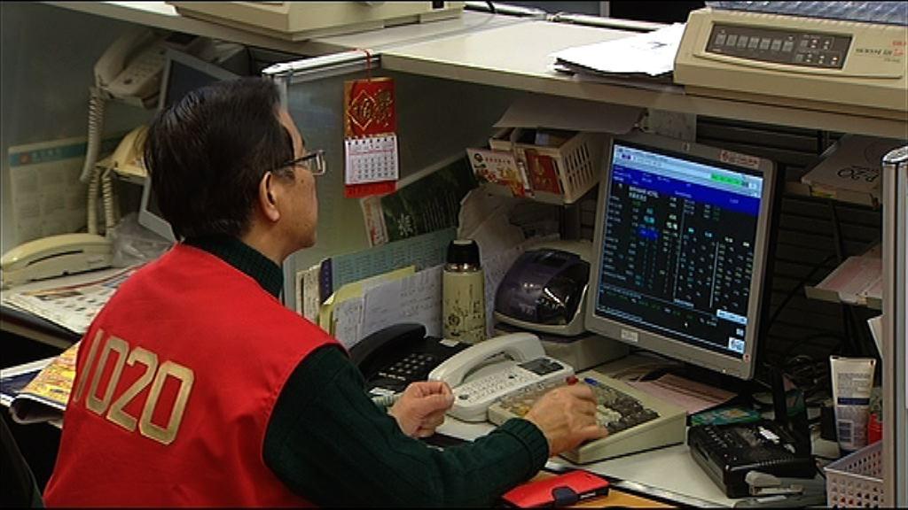 恒指收市回升 騰訊升約1.5%