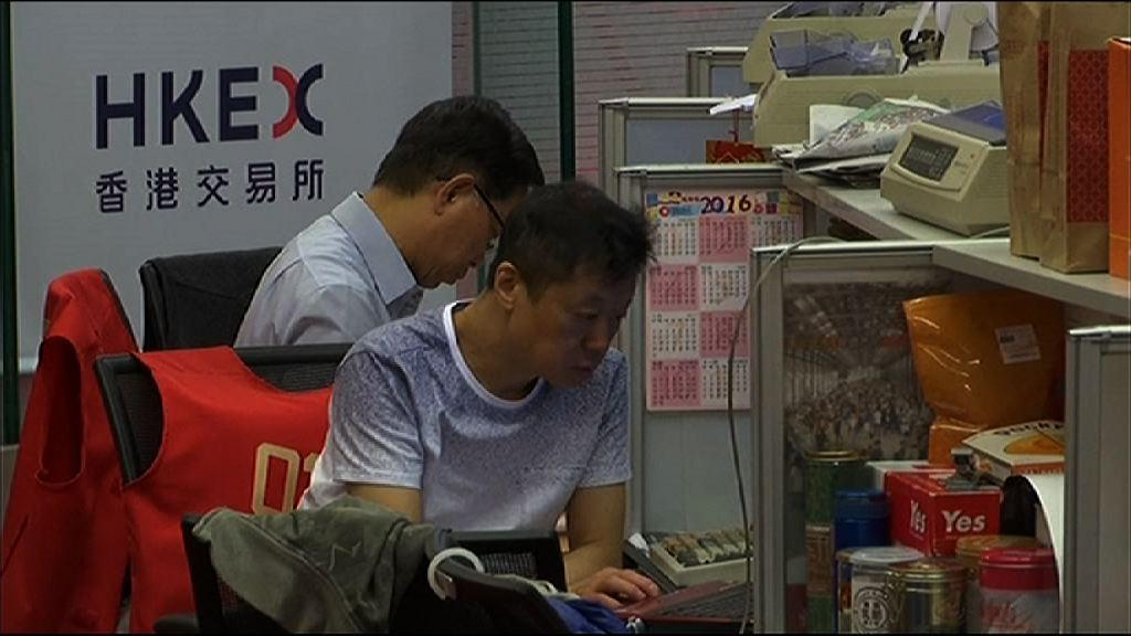 【息魔窒步】地產股開車 新世界升2%