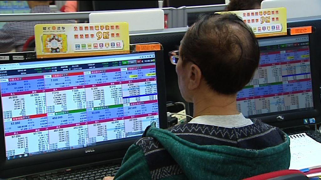 【港股再創新高】消費股及新經濟股料成升市主動力