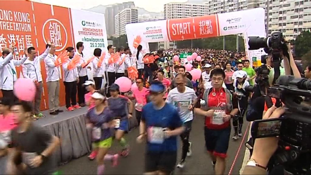 逾萬跑手參加全城街馬賽事