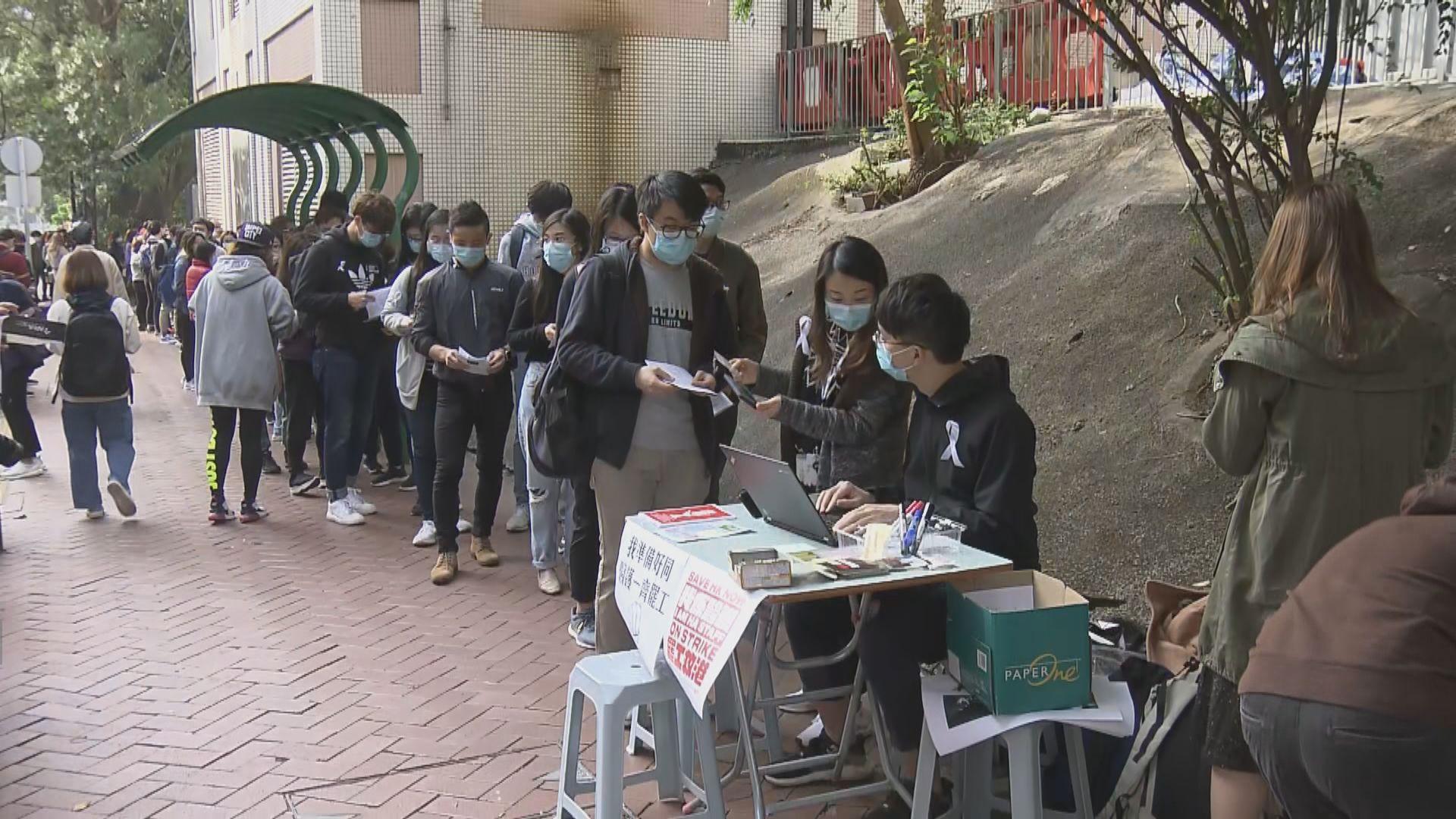 醫管局醫護展開首階段罷工