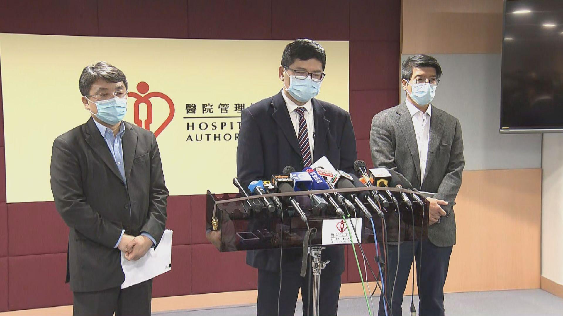 醫管局:視乎罷工人數再削減非緊急服務