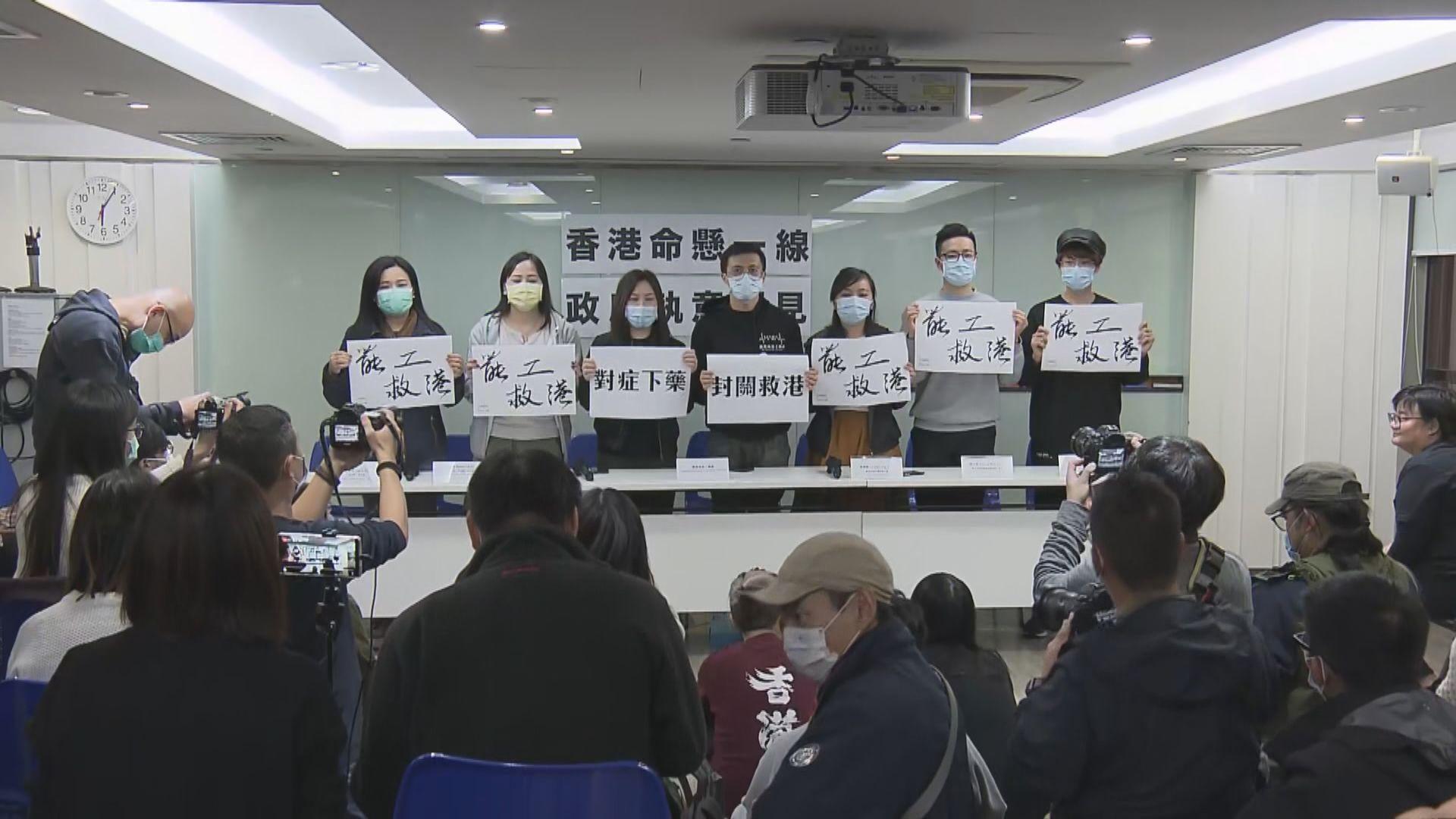 醫管局員工陣線周一罷工 首階段先癱瘓非緊急服務
